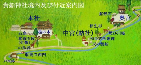http://www.y-morimoto.com/jinja22/kibune_k31.jpg