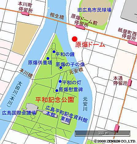 【広島】原爆ドーム北側 建物の高さ制限を検討 広島市長 [無断転載禁止]©2ch.net ->画像>10枚