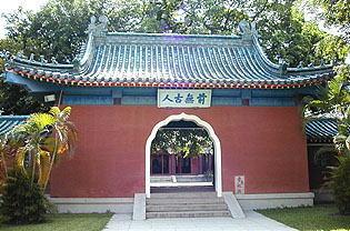 台南「赤嵌楼及び延平郡王祠」