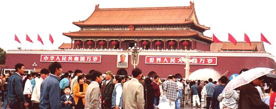 北京「天安門広場及び天安門」
