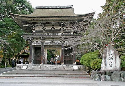 園城寺(三井寺)【大津・湖南】...